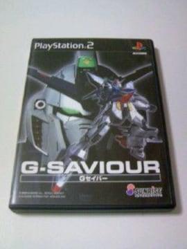 即決 PS2 G-SAVIOUR / ロボットゲーム 機動戦士ガンダム Gセイバー