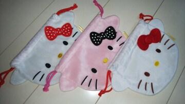 キティちゃん 巾着袋 3個セット