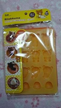 リラックマ  ☆  シリコーンゴム製チョコ型