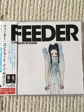 FEEDER フィーダー COMFORT IN SOUND