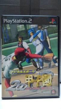 PS2 マジカルスポーツ 2000甲子園