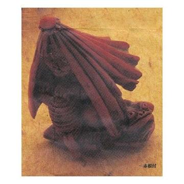 フルタ&海洋堂 妖怪根付 陰の巻 雨降り小僧 赤根付  ストラップ