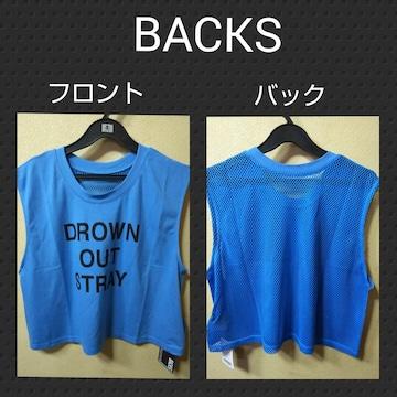 BACKS★新品★メッシュバックのビッグタンクトップ