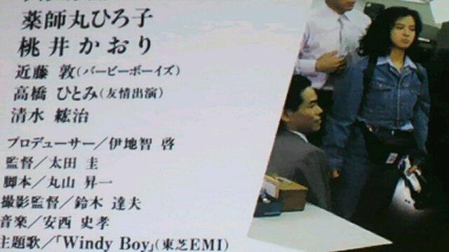 正規アナログVHS薬師丸ひろ子桃井かおりレディ!レディ'89-検査済 < タレントグッズの