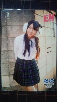 月刊エンタメ 元AKB48/SKE48 木崎ゆりあ�B