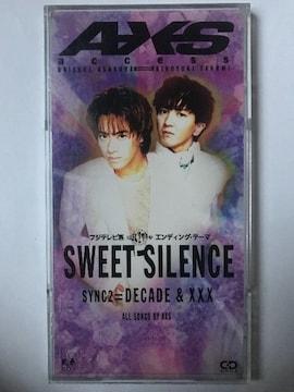 access / SWEET SILENCE