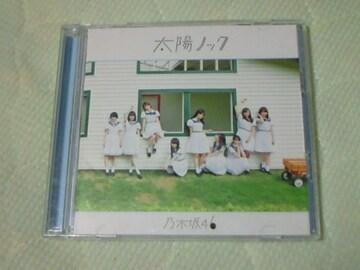 CD+DVD 乃木坂46 太陽ノック TYPE-B