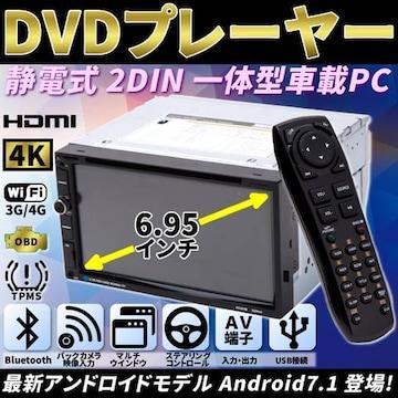 最新 Android7.1 HDMI出力 DVDプレーヤー