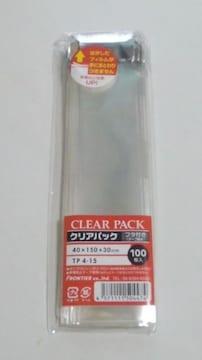 TP4-15サイズテープ付クリアパック150枚★OPP袋