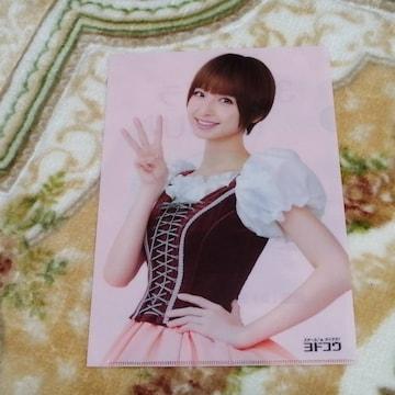元AKB48篠田麻里子☆ヨドコウ クリアファイル!