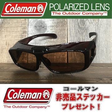 【送料無料】メガネの上から コールマン 偏光オーバーグラス/V12