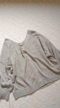 KBF/涼しげラメ糸かわいい七分袖カーディガン