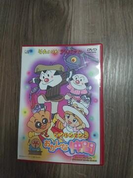 アンパンマン DVD 19