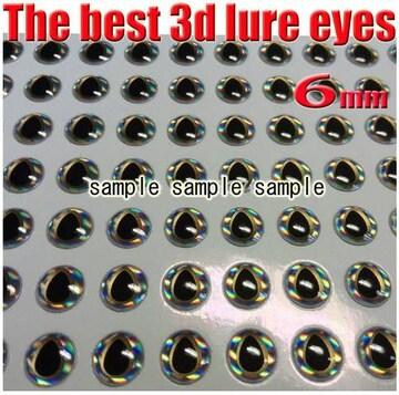 ジグ・ルアー等 目玉シール(3D) 6mm 100個