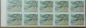 気比の松原 福井県 記念切手 50×10 シート ゆうペーン 稀少価値