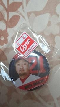 カープバッジ ナカザキ ショウタ (送料無料)