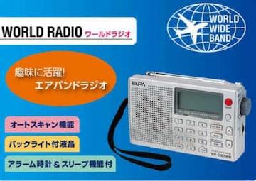 ☆a◆ELPA ワールドラジオ ER-C57WR